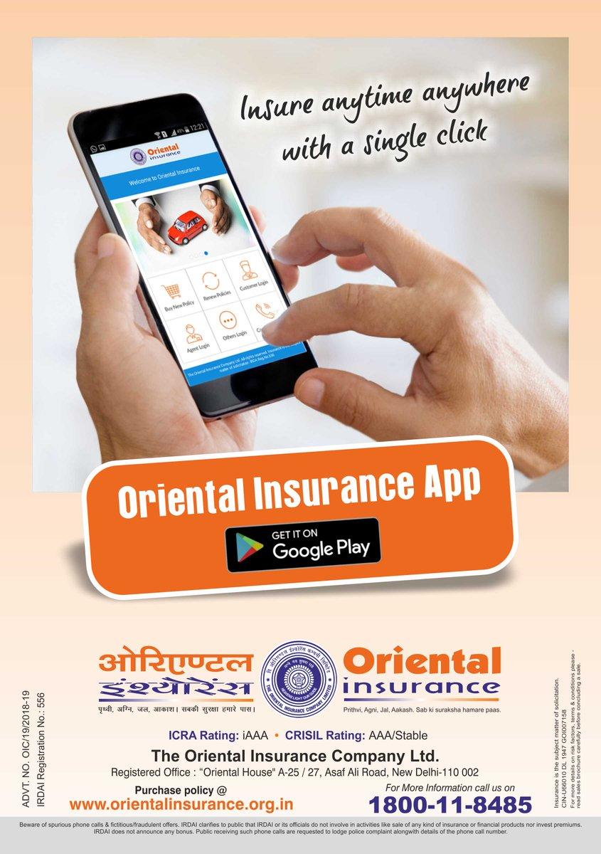 The Oriental Insurance Customer Service Dept on Twitter: