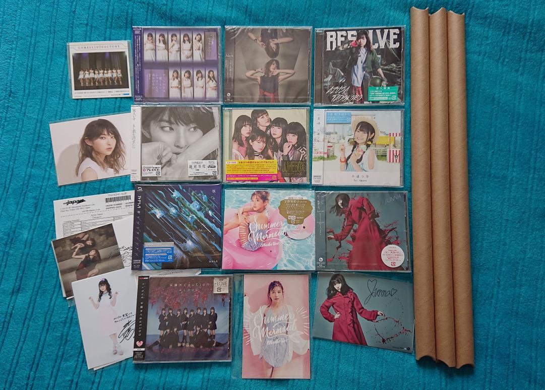 Vos derniers achats musique asiatique DlHkhn1WsAArWGr