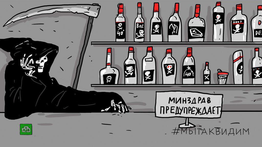 Картинка о вреде алкоголя бутылкой забором, картинки