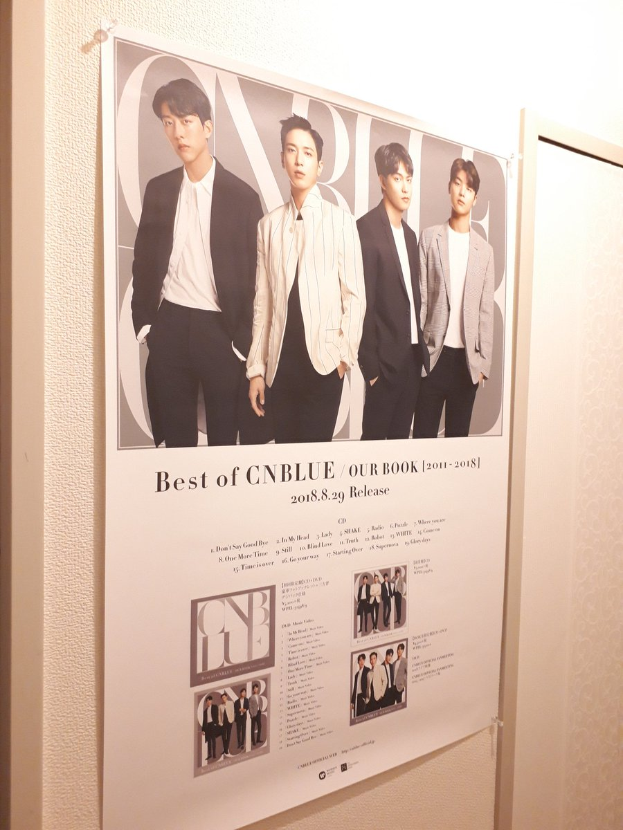 Best of  CNBLUE / OUR BOOKに関する画像13