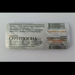 contactskin.es