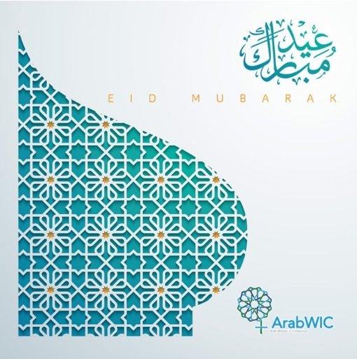 ArabWIC photo