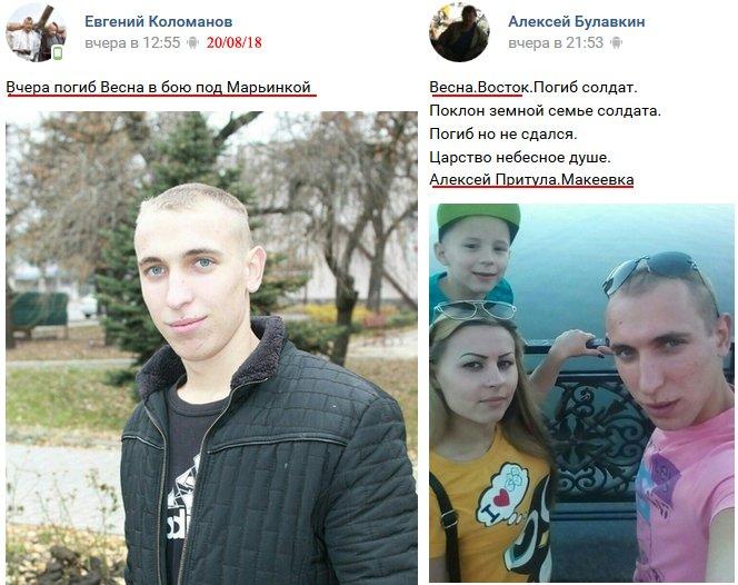 С начала суток враг 12 раз обстреливал позиции ВСУ, один украинский воин ранен, - пресс-центр ООС - Цензор.НЕТ 2457