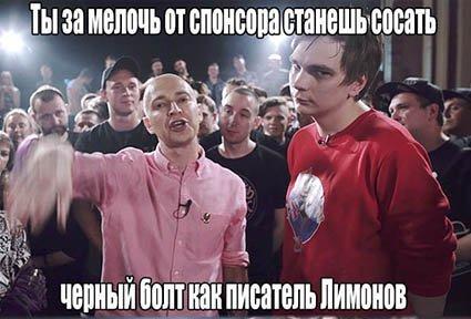Лимонов сосал хуй негра