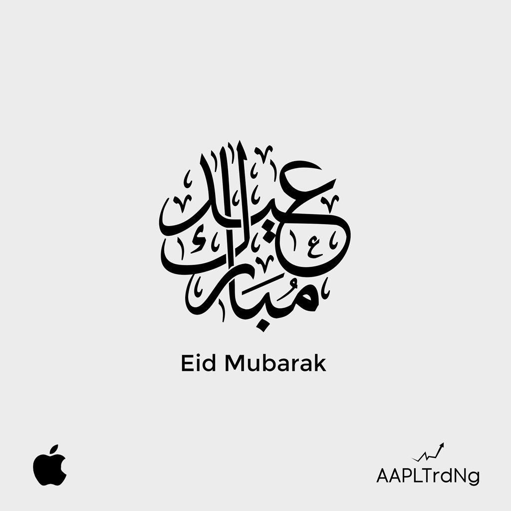 EID MUBARAK From All @aapltrdng 🐑🐏 #eid #eidmubarak #eidmubarak #eid #eidaladha #ramadan #love #muslim #dubai #islam #eidoutfit #art #happyeid #kurbanbayram #eidcollection #Eid #EidMubarak #bayram #uae #eiduladha #happy #bakraeid #fun #sallah #sharjah #food #abudhabi #bhfyp