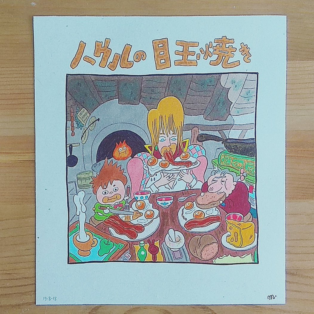 some fried eggs pardon for not-so-high quality #howlsmovingcastle #ハウルの動く城 <br>http://pic.twitter.com/tZuAoEJpVI