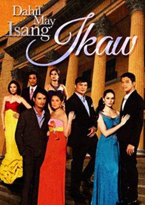 Dahil May Isang Ikaw