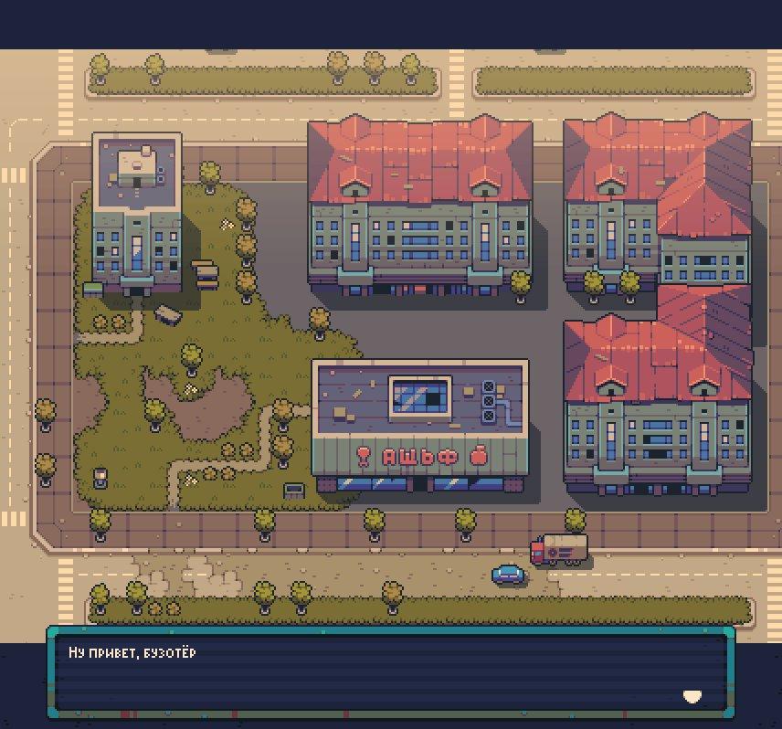 Well, hello, brawler #pixel #pixelart #indie #indiegame #tiles #digitalart #town #map