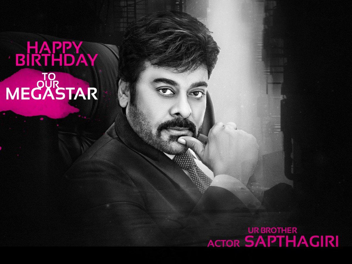 Saptagiri On Twitter Happy Birthday To My Inspiration Our Boss