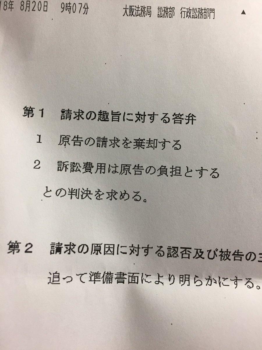 擬制陳述 hashtag on Twitter