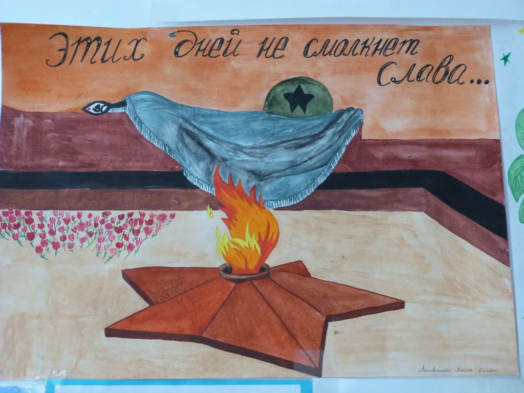 Открытка ко дню освобождения донбасса нарисовать