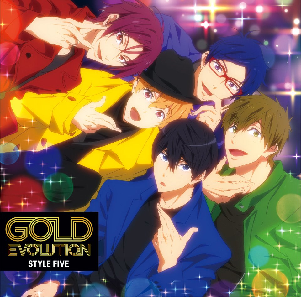 「Free!-Dive to the Future-」ED主題歌『GOLD EVOLUTION』本日発売!STYLE F