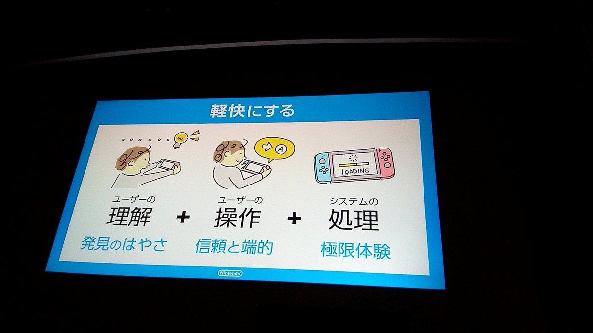 Shigeru Miyamoto quiere seguir apostando por los juegos para móviles