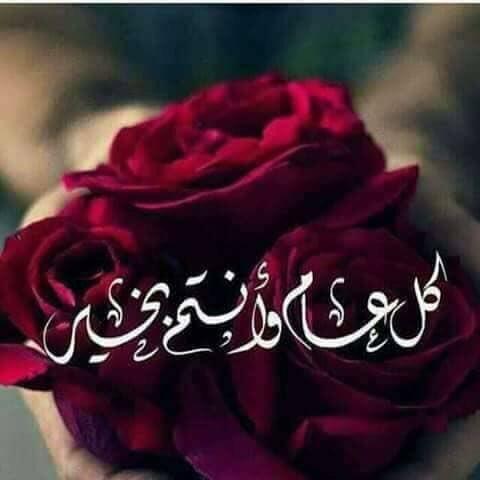 الورده البيضاء A Twitter ويسعد قلبك وعمرك ياغاليه حبيبتي كل