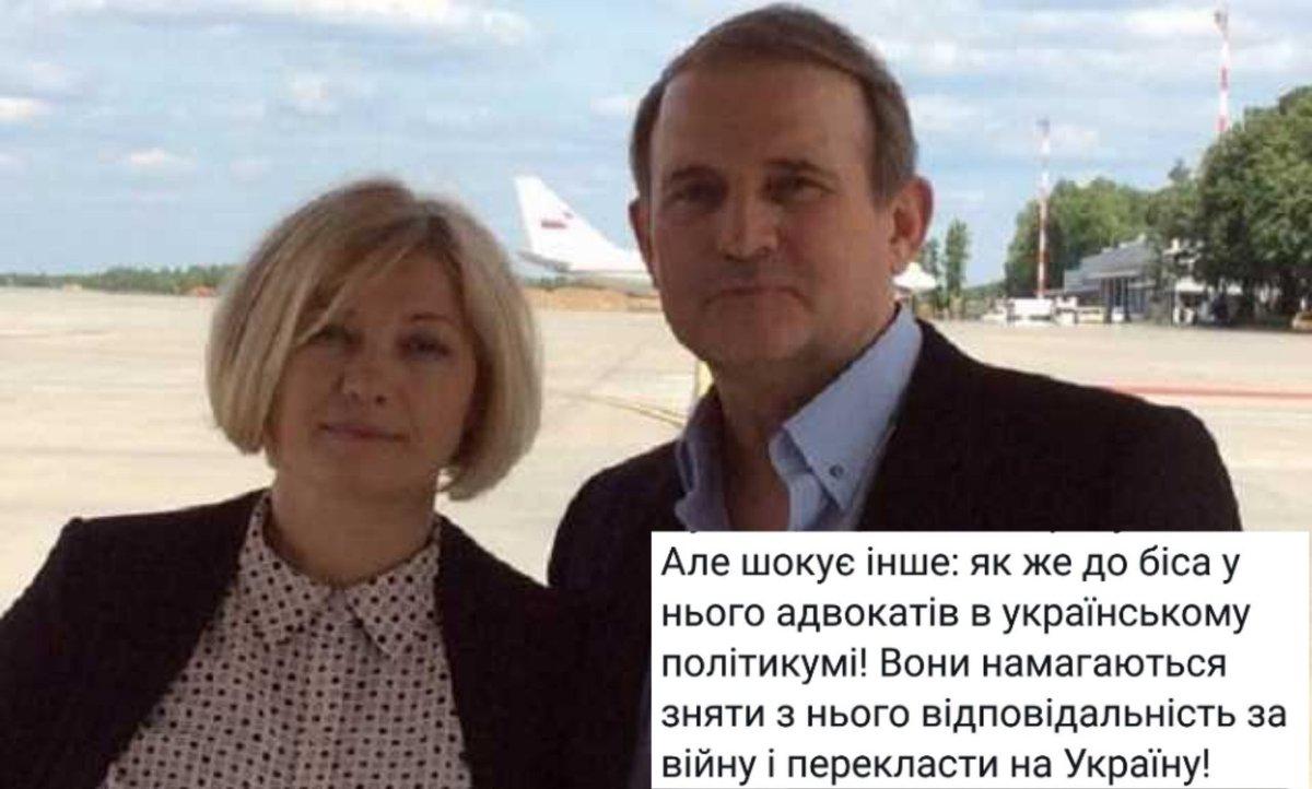 Шокує, як же до біса в Путіна адвокатів в українському політикумі, - Порошенко - Цензор.НЕТ 1297