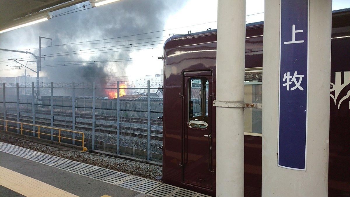 高槻市神内の上牧駅付近で火事の現場の画像