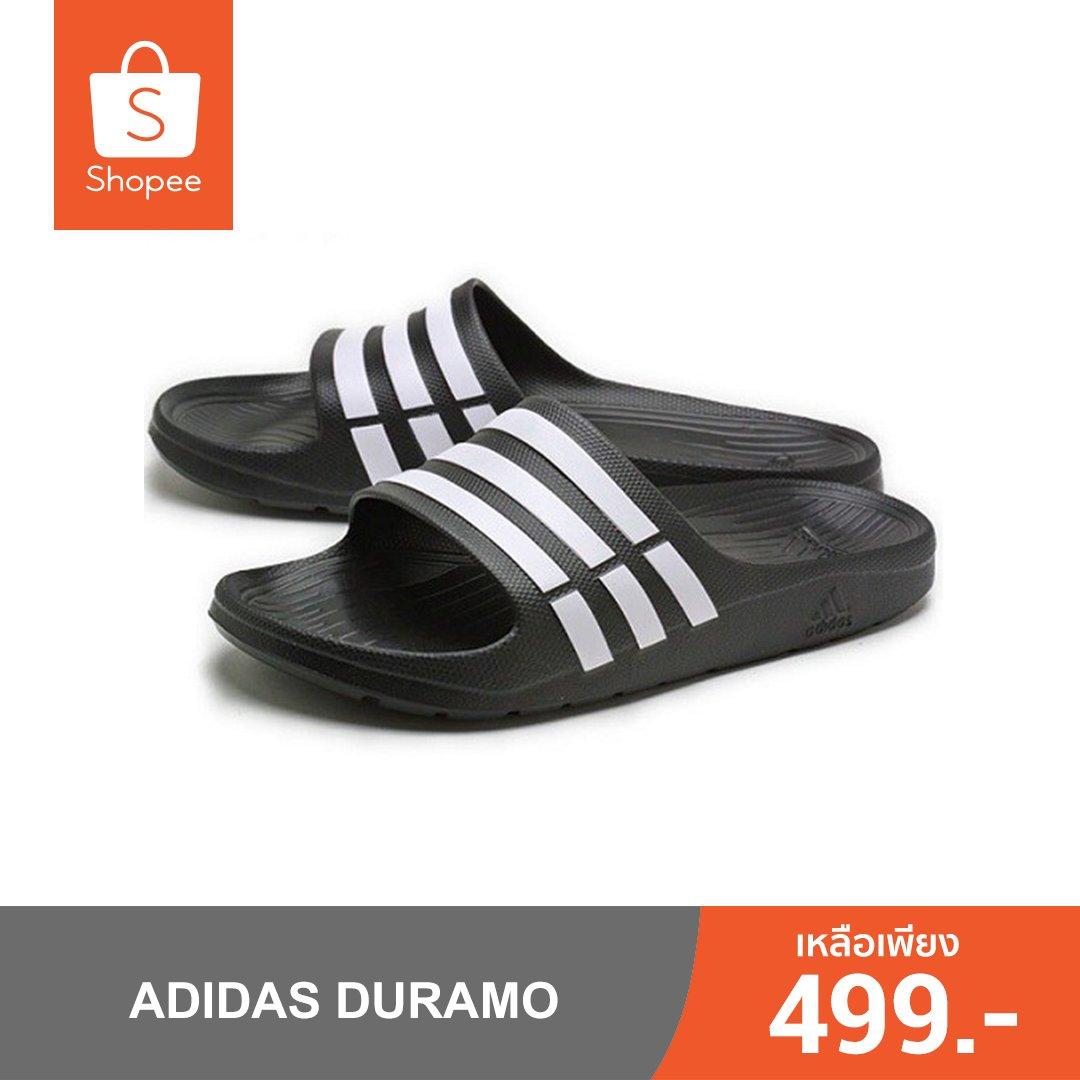 """""""  ชี้เป้ารองเท้า Adidas รุ่นดัง เริ่มต้นที่ 499.- เท่านั้นเฉพาะแอพช้อปปี้ (ส่ง Kerry ฟรีทุกรุ่น) ลูกค้าใหม่ลดเพิ่ม 100 บาท ใช้โค้ด """"""""NEWSPOR"""""""" ตอนชำระเงิน  ช้อปเลย -> https://goo.gl/AfHTMR  #Adidas #Sale #adidasOriginals #adidasonsale #adidasลดราคา #ลดราคาบอกด้วย #ลดราคาpic.twitter.com/1qUKKiIEgW"""