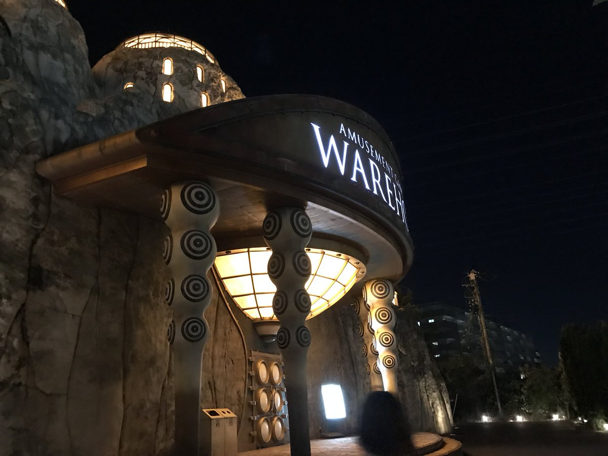 ハウス 三橋 ウェア World is
