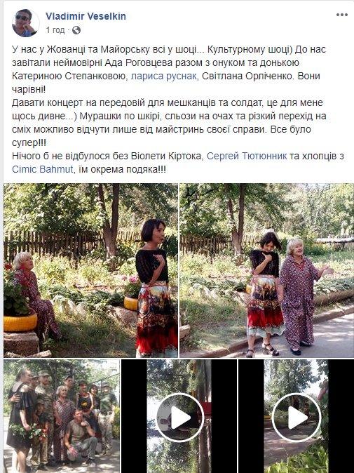 Україна святкує День Державного Прапора - Цензор.НЕТ 8325