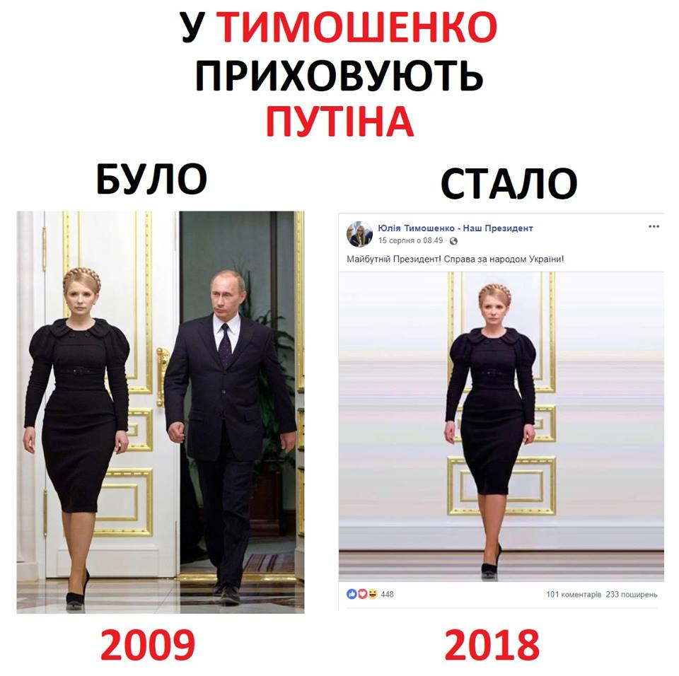 Якщо ми і цього разу помилимося, то майбутні вибори можуть стати останніми для України, - Кравчук - Цензор.НЕТ 8352