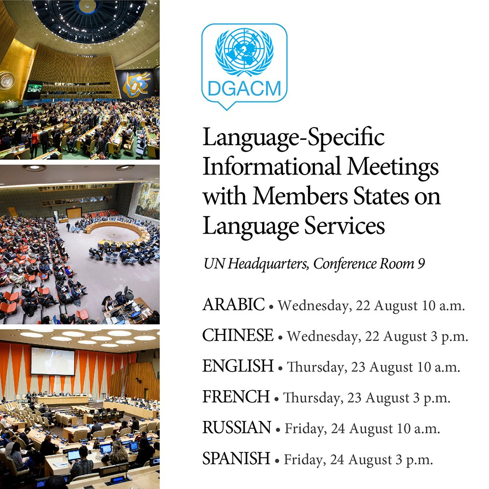 Official UN languages. Will the Russian 56