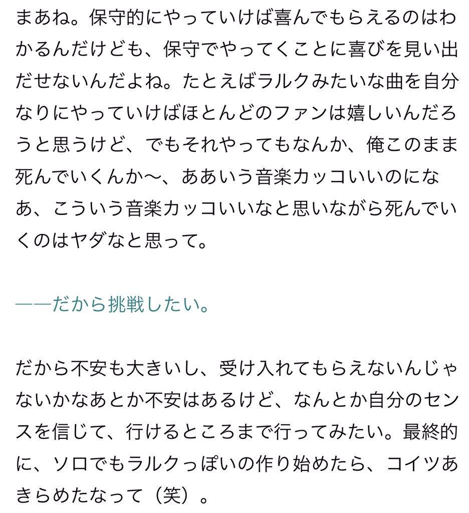Media Tweets by Zipang (@zipang8110) | Twitter