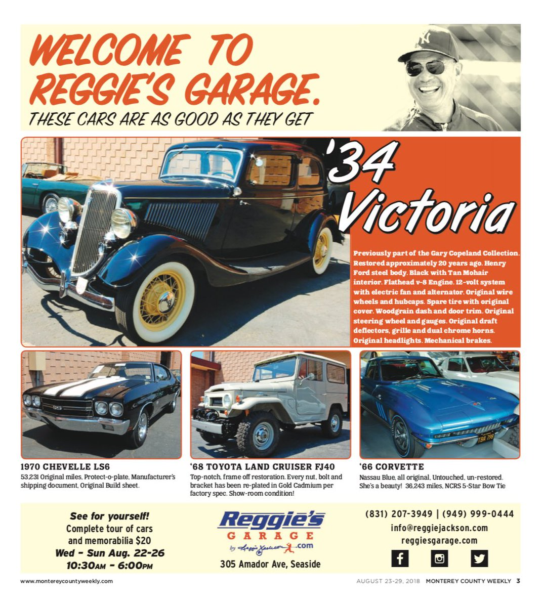 Reggie Jackson On Twitter Wednesday Through Sunday August 22nd To Ford Flathead 12 Volt Wiring 1246 Pm 22 Aug 2018 From Seaside Ca