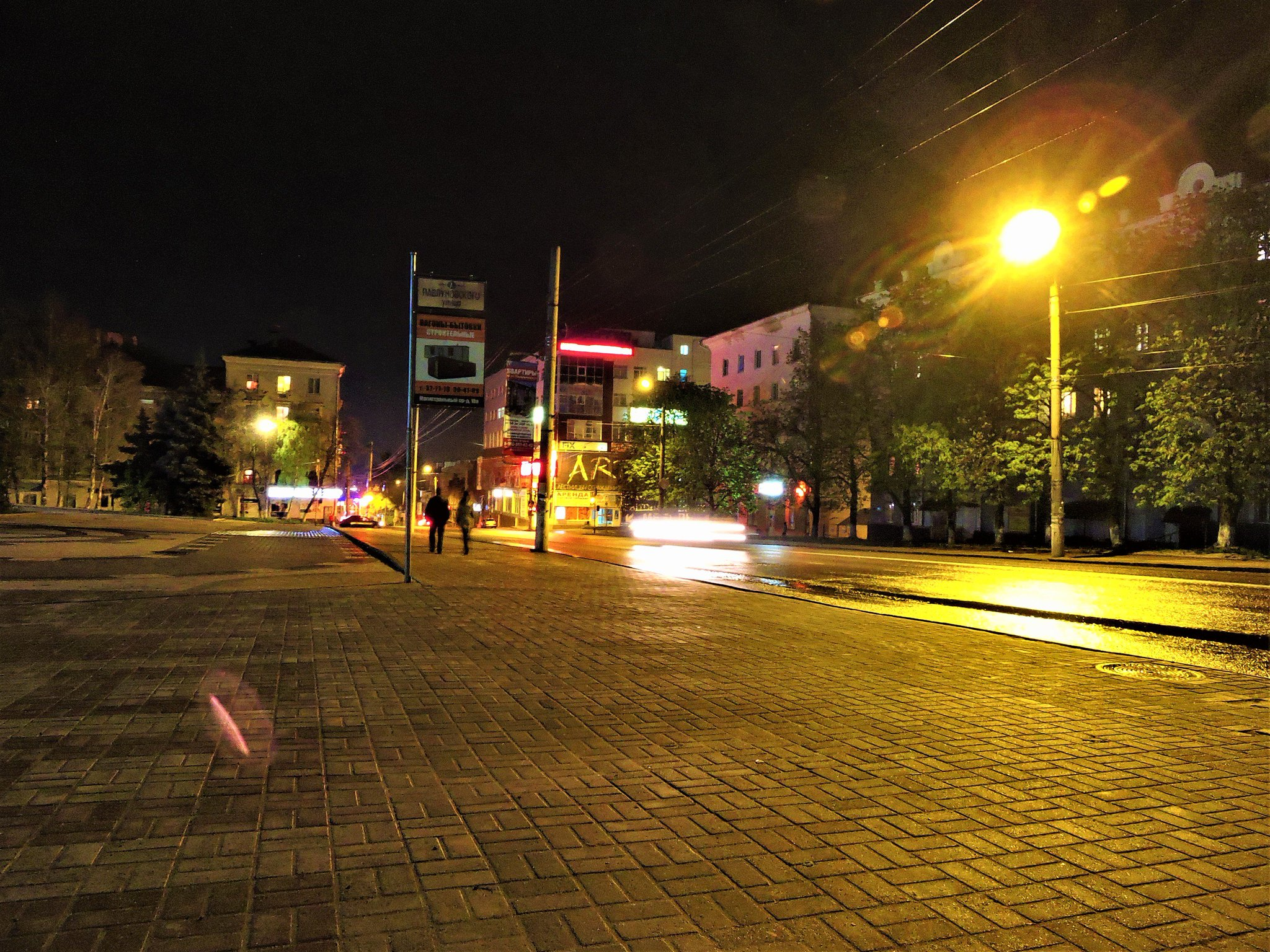 курск ночью фото вопросе