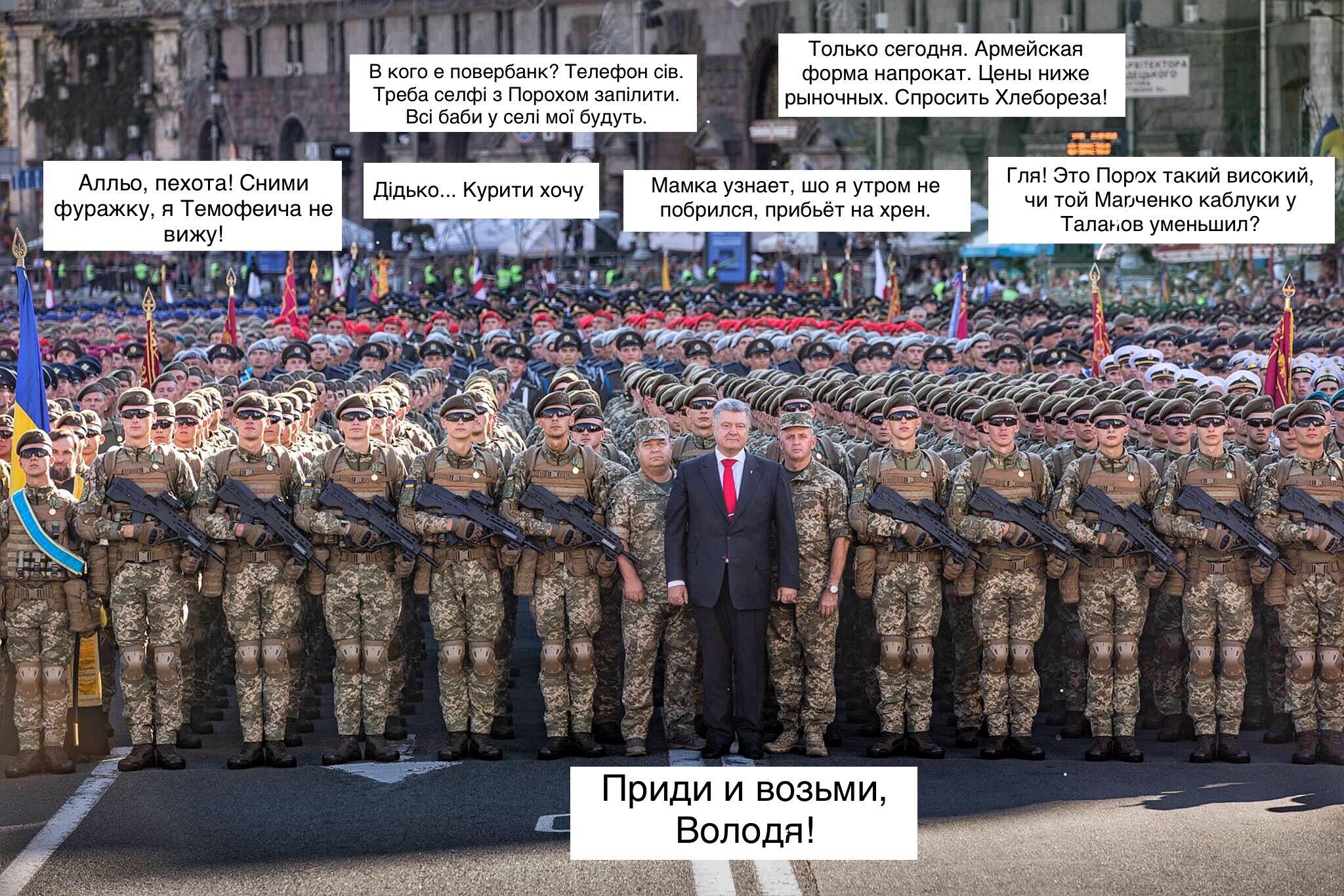 В генеральной репетиции парада на Крещатике приняли участие парадные расчеты 8 иностранных подразделений, - Полторак - Цензор.НЕТ 7503