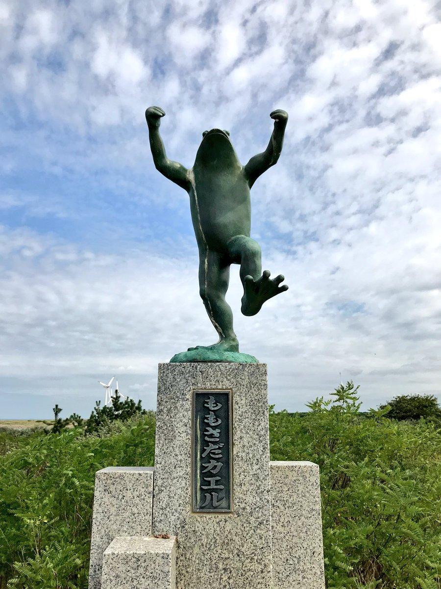 秋田市の海沿いには、ガッツポーズしている筋肉質なカエルの像があった。