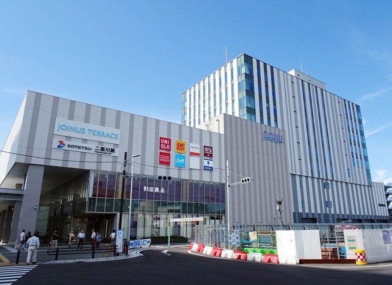 二俣川駅 hashtag on Twitter