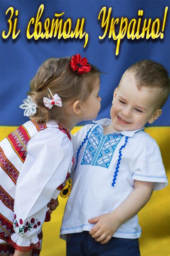 Україна святкує День Державного Прапора - Цензор.НЕТ 1632