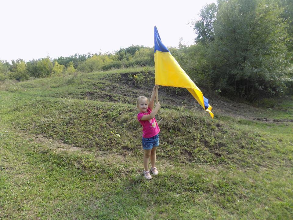 Україна святкує День Державного Прапора - Цензор.НЕТ 4987