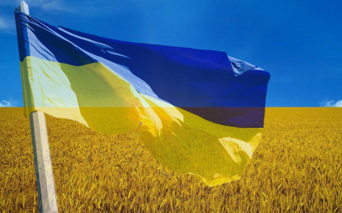 Україна святкує День Державного Прапора - Цензор.НЕТ 7094