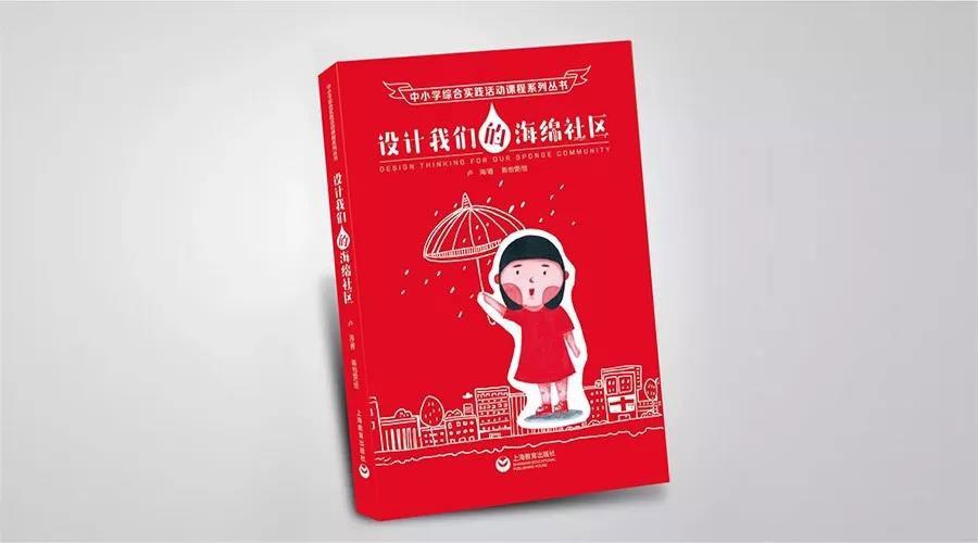 pdf The Book of Ceremonial Magic