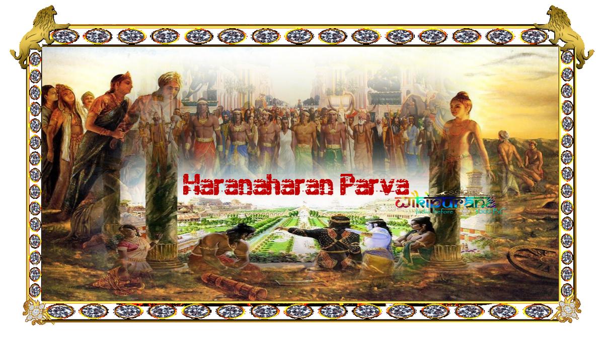 haranaharan