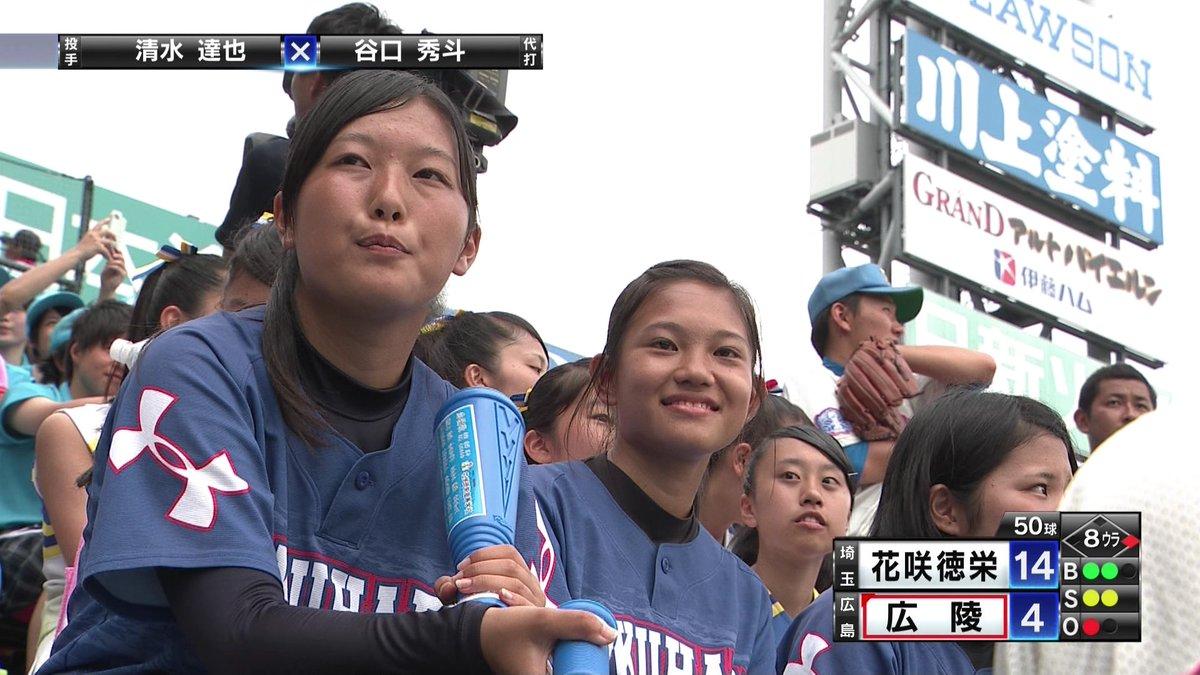 部 野球 徳栄 花咲 高校