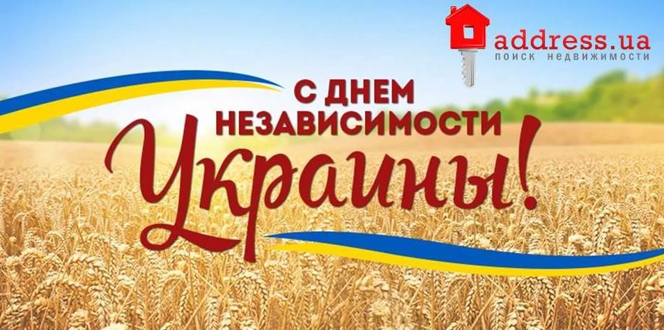 Открытки доброе, открытки с днем независимости украины