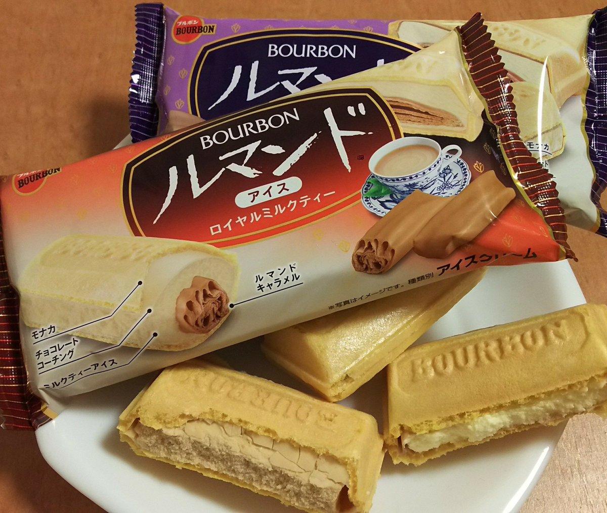 ルマンドの意味とは(ブルボンのお菓子)?カロリーや種類・英語なのかを調査!