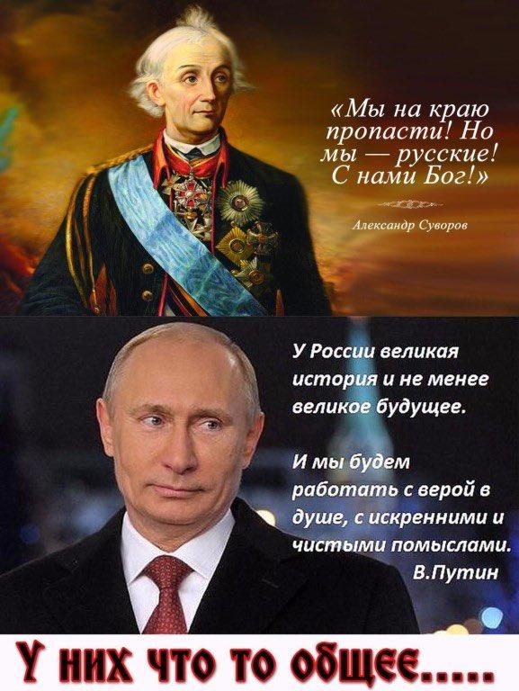 представляет картинки мы русские за нас бог состоят прессованной бумажной