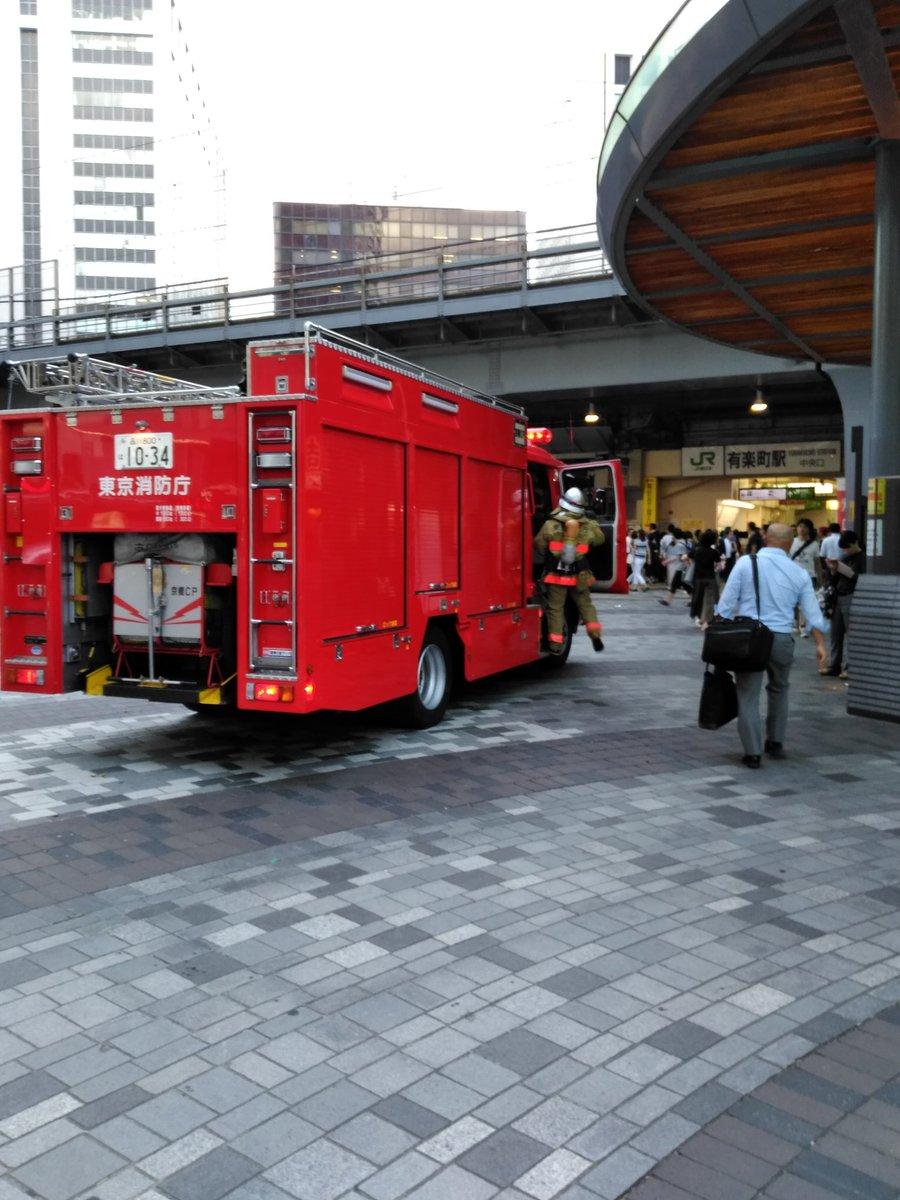 山手線・有楽町駅で発生した発煙騒ぎの現場写真画像