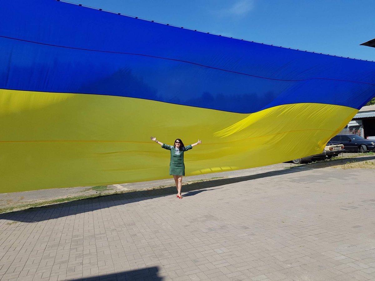 флаг украины жовто блакитный фото белого