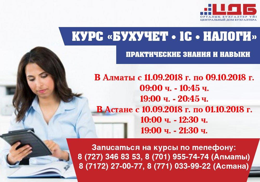 Работа бухгалтера на дому вакансии москва календарь бухгалтера ооо на усн в 2021