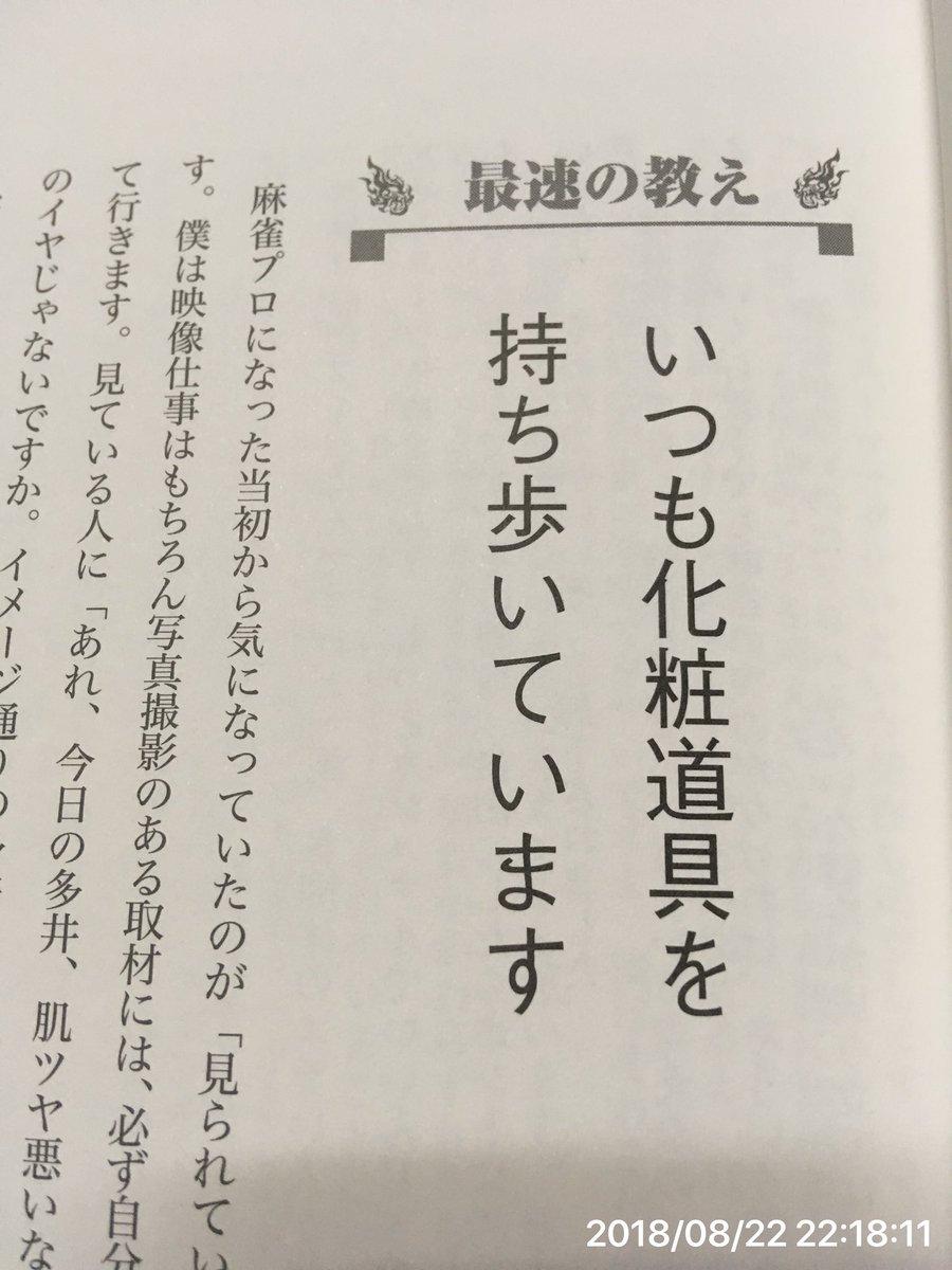 暴走老人 (@kasuminomehakas) | ...