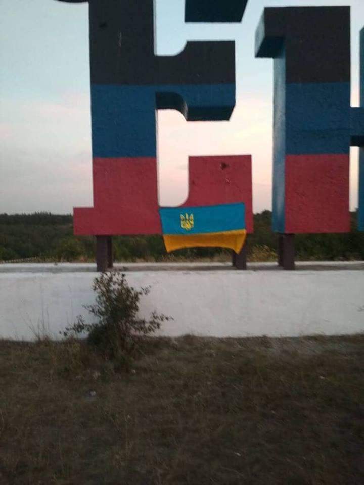 На территории так называемой ДНР расклеили листовки в честь Дня Независимости Украины, – местные жители - Цензор.НЕТ 4316