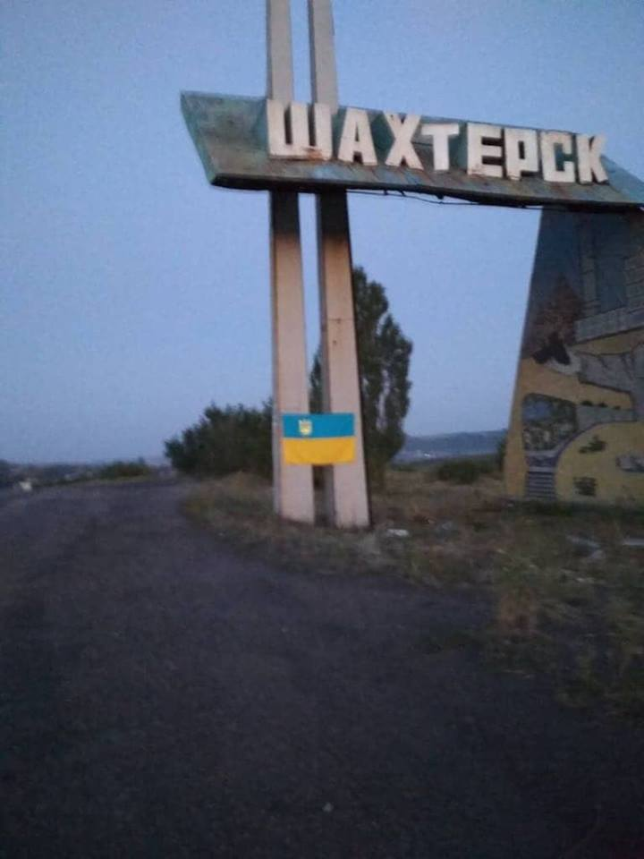 На территории так называемой ДНР расклеили листовки в честь Дня Независимости Украины, – местные жители - Цензор.НЕТ 8197