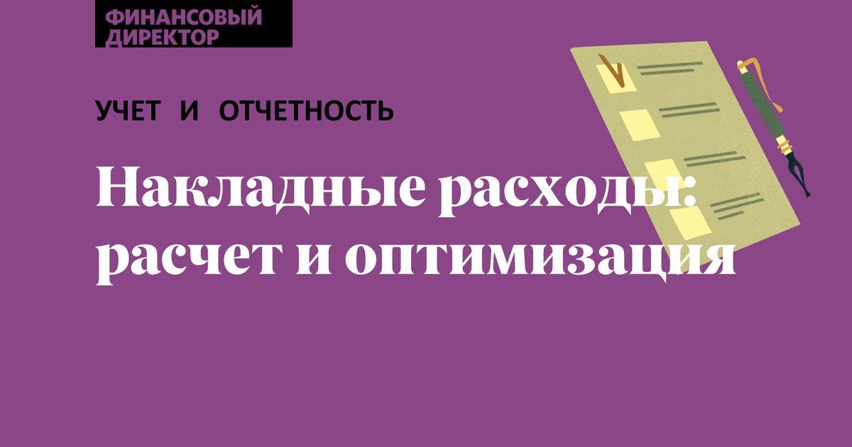 Is Economic