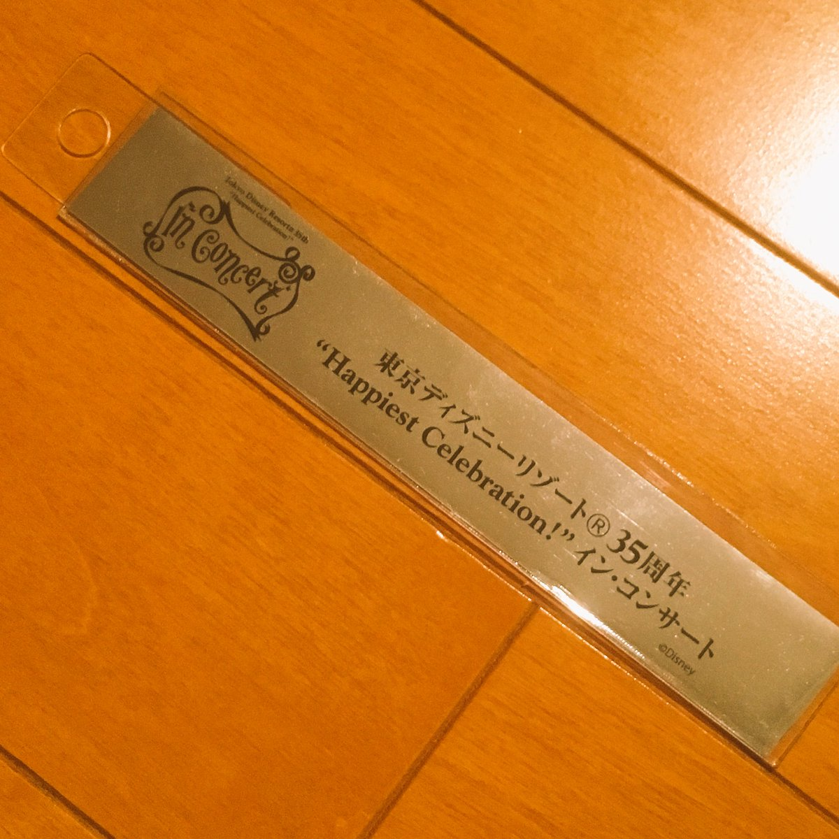 test ツイッターメディア - 100均の銀テケース最高な? もっと早くコレ欲しかったやつ! #銀テ #キャンドゥ #100均 #ディズニー #ハピエスト #35周年 #銀テープ https://t.co/OFYYPNmtoF