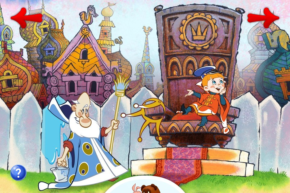 целевой рисунки в картинках тридевятое царство черта