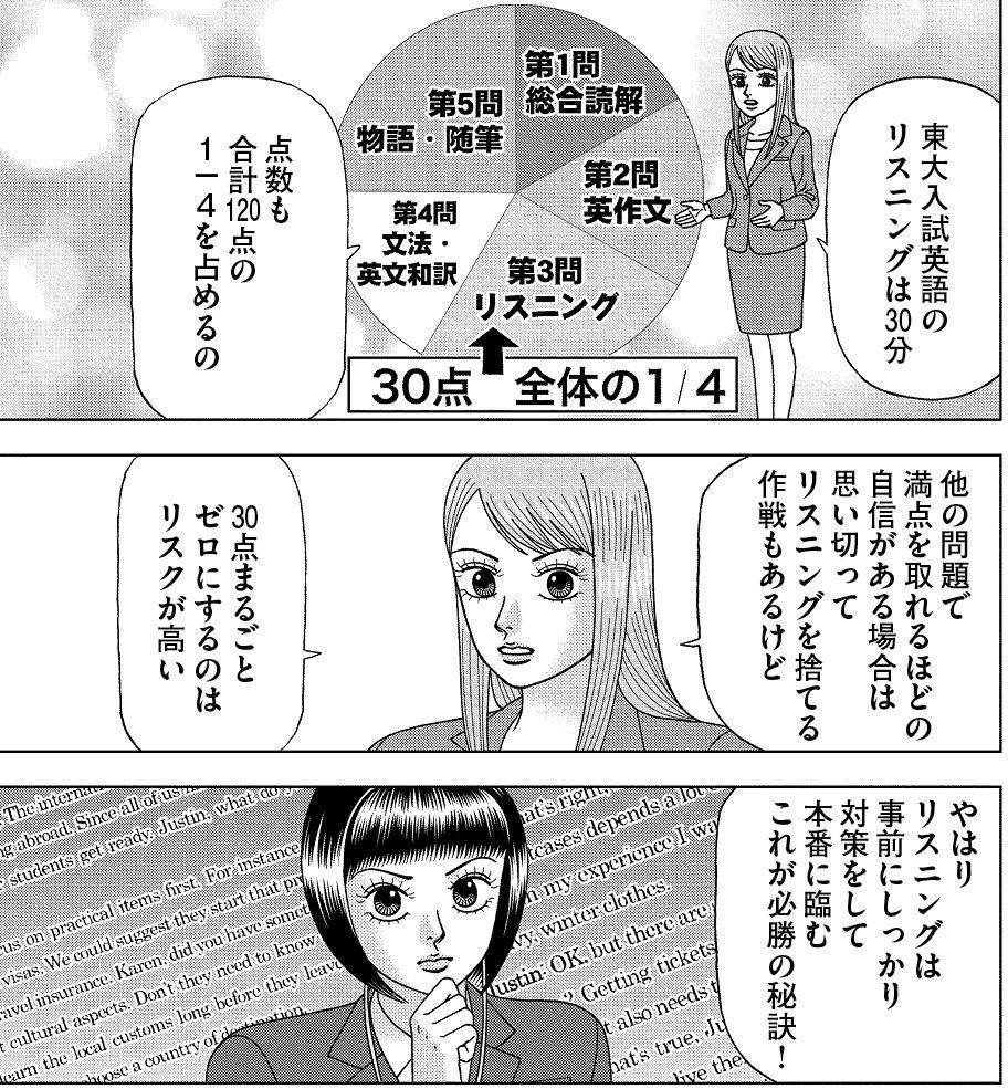 """前田康裕 on Twitter: """"「ドラゴ..."""